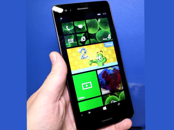 wistron-tiger-smartphone