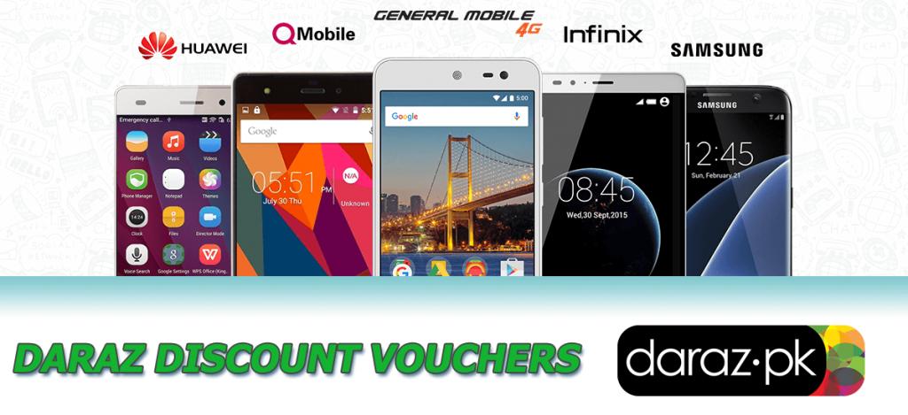 get daraz.pk voucher code